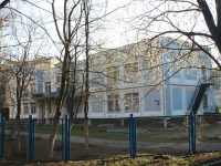 neighbour house: st. Nakhimov, house 16. nursery school №10, Колобок