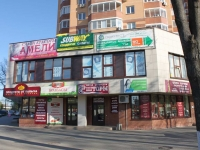 Khimki, Leninsky avenue, 房屋 1 к.1. 公寓楼