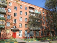Khimki, Leninsky avenue, house 2. Apartment house