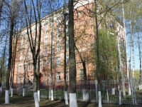 neighbour house: avenue. Leninsky, house 7. gymnasium №9