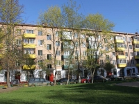 Khimki, Leninsky avenue, house 11А. Apartment house