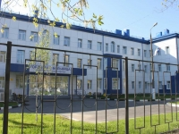 Khimki, Leninsky avenue, house 14. hospital