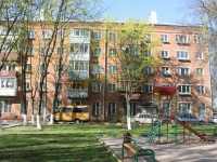 neighbour house: avenue. Leninsky, house 23А. Apartment house