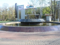 Khimki, Leninsky avenue, fountain