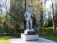 Khimki, monument В.П. ЧкаловуLeninsky avenue, monument В.П. Чкалову