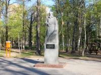 Khimki, monument Л.Н. ТолстомуLeninsky avenue, monument Л.Н. Толстому