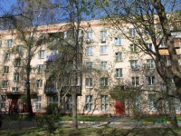 neighbour house: st. Kudryavtsev, house 1. Apartment house