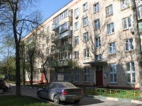neighbour house: st. Kudryavtsev, house 3. Apartment house