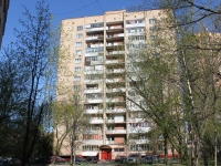 neighbour house: st. Kudryavtsev, house 4. Apartment house