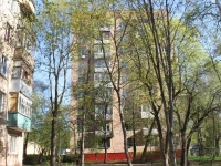 neighbour house: st. Kudryavtsev, house 5. Apartment house