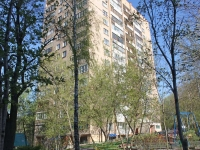 neighbour house: st. Kudryavtsev, house 6. Apartment house