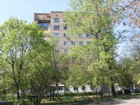 Khimki, Mayakovsky st, house 2. Apartment house