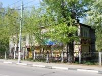 neighbour house: st. Mayakovsky, house 6. governing bodies УПРАВЛЕНИЕ ОБРАЗОВАНИЯ АДМИНИСТРАЦИИ Г.ХИМКИ