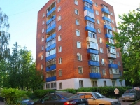 neighbour house: st. Mayakovsky, house 7. Apartment house