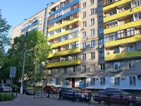 neighbour house: st. Mayakovsky, house 13. Apartment house