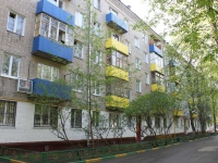 Khimki, Mayakovsky st, house 16. Apartment house