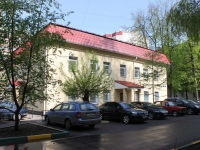 neighbour house: st. Mayakovsky, house 18А. office building