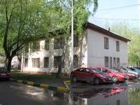 соседний дом: ул. Маяковского, дом 20А. банк Возрождение, ОАО