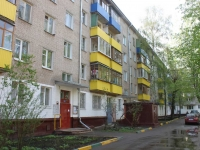 Khimki, Mayakovsky st, house 20. Apartment house