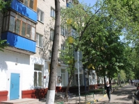 Khimki, Mayakovsky st, house 23. Apartment house