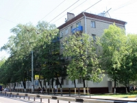 Khimki, Mayakovsky st, house 25. Apartment house