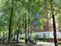 neighbour house: st. Mayakovsky, house 27. Apartment house