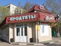Khimki, Pozharsky st, house 2/12. store