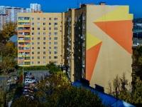 Khimki, Pozharsky st, 房屋29