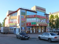 neighbour house: st. Zheleznodorozhnaya, house 21/5. railway station