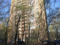 Khimki, Zelenaya st, house 1. Apartment house