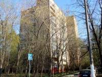 neighbour house: st. Zelenaya, house 2. Apartment house