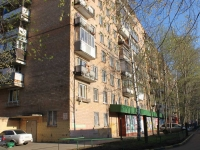 neighbour house: st. Zelenaya, house 7. Apartment house