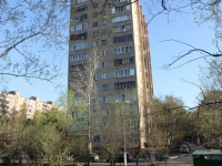 Khimki, Zelenaya st, house 10. Apartment house