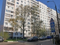 Khimki, Zelenaya st, house 15А. Apartment house