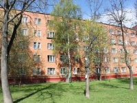 Khimki, Michurin st, house 6. Apartment house