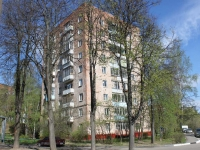 Khimki, Michurin st, house 8. Apartment house