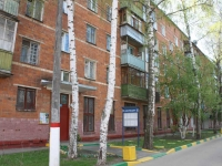 Khimki, Michurin st, house 15. Apartment house
