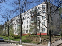 Khimki, Michurin st, house 19. Apartment house
