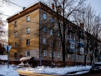 Химки, Мичурина ул, дом 29