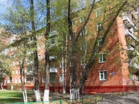 Khimki, Moskvin st, house 4. Apartment house
