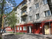 neighbour house: st. Moskvin, house 6. Apartment house