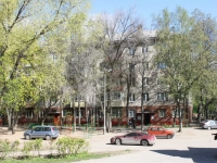 Khimki, Moskvin st, house 8. Apartment house