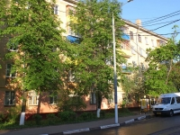 Khimki, Moskovskaya st, house 1. Apartment house