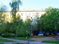 neighbour house: st. Moskovskaya, house 3. Apartment house
