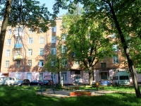 neighbour house: st. Moskovskaya, house 11. Apartment house