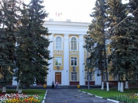 Khimki, governing bodies Администрация городского округа Химки, Moskovskaya st, house 15