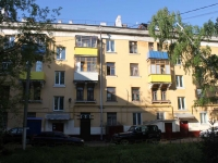 Khimki, Moskovskaya st, house 20. Apartment house