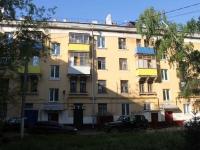 Химки, Московская ул, дом 20