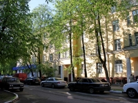 Khimki, Moskovskaya st, house 22. Apartment house