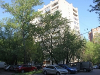 Khimki, Moskovskaya st, house 24. Apartment house